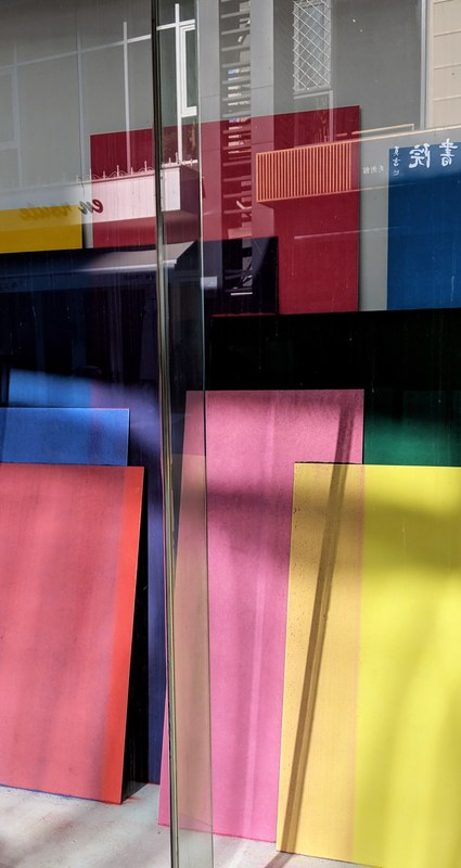 Colored panels in Beijing 2018